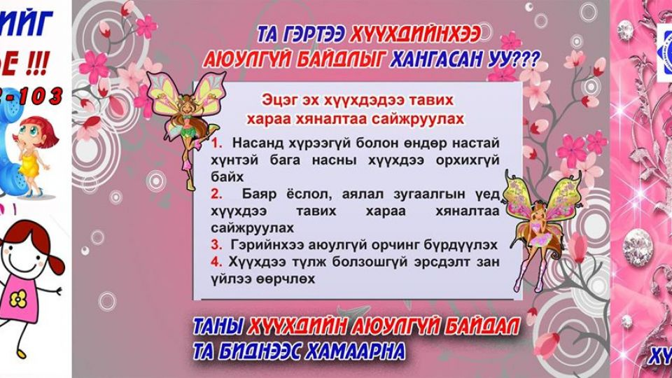 16735632_1420992991253343_125048293_o.jpg